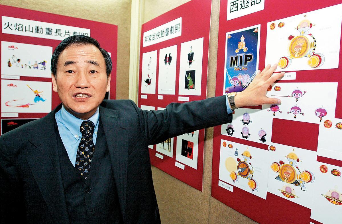 在董事長王中元帶領下,宏廣曾為眾多美國動畫片代工,《花木蘭》就是其中之一,可惜後來已倒閉。(聯合知識庫)
