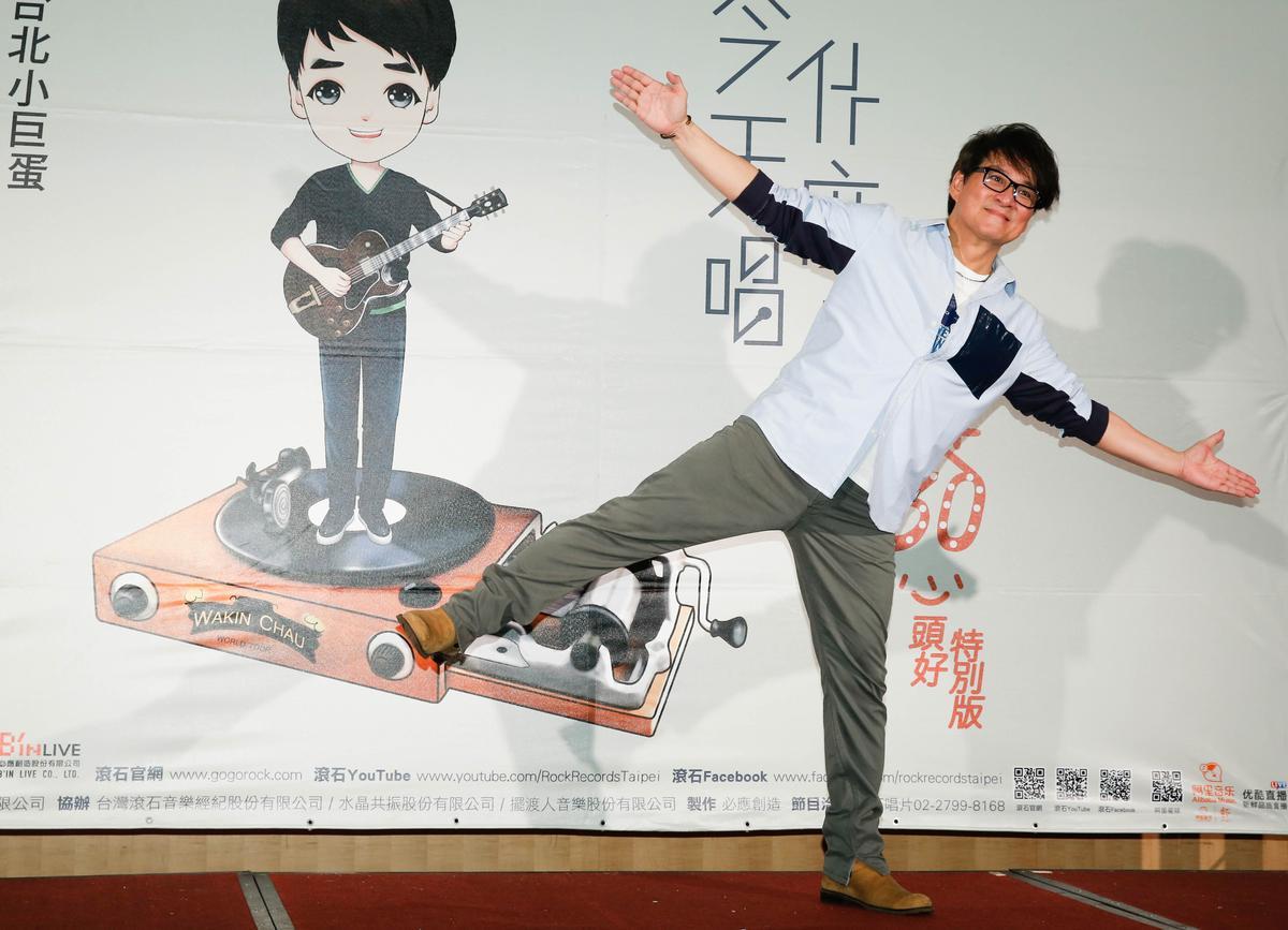 周華健演唱會熱鬧空前,讓他唱得開心又過癮。