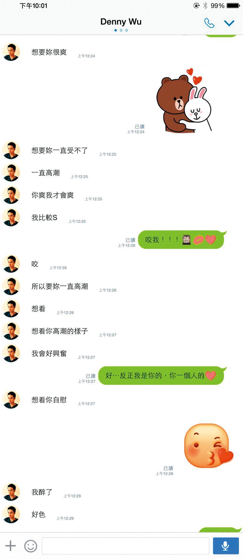 吳定謙用Line帳號Denny Wu傳給小乖不少鹹濕訊息,一來一回極具情趣。只是小乖向本刊說,吳定謙在大白天也傳過類似訊息,尤其當在會議中跳出訊息,讓她頗尷尬。(小乖提供)
