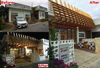 上電視改造就是不一樣,平凡的民家變身沖繩味居酒屋。