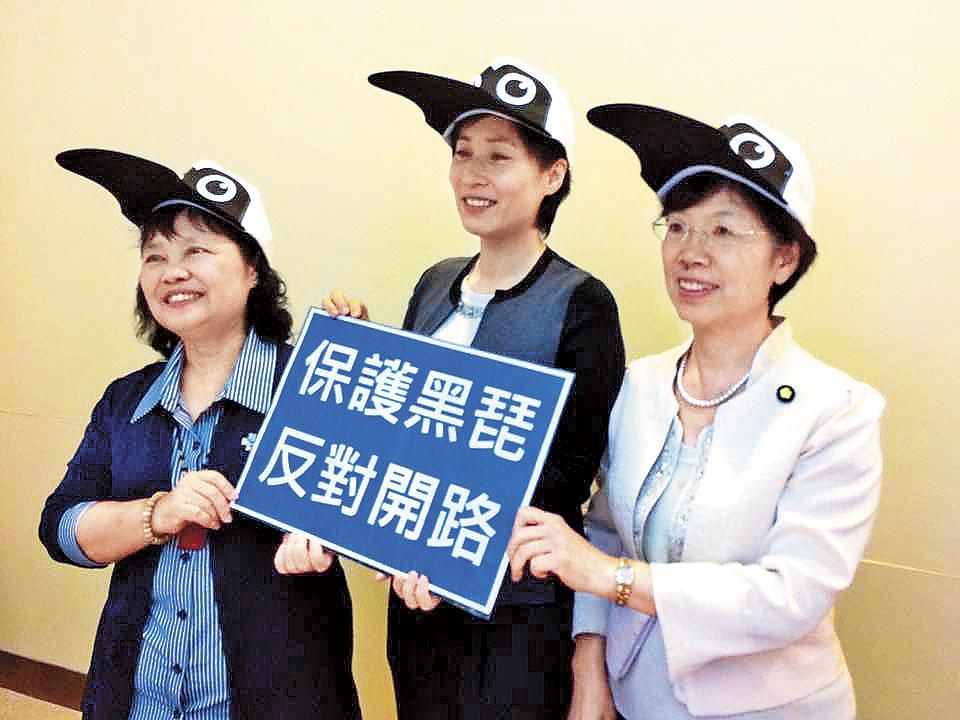 立法院永續會關注環保議題。圖為會長陳曼麗(左)、副會長高潞.以用(中)、會員尤美女(右)上月中旬聲援環團發起的守護黑面琵鷺行動。(翻攝臉書)