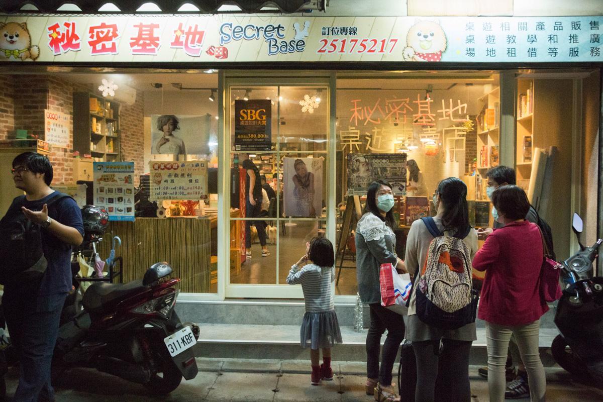 店名源自李宓名字的諧音,店LOGO則是依照她的愛犬形象所設計