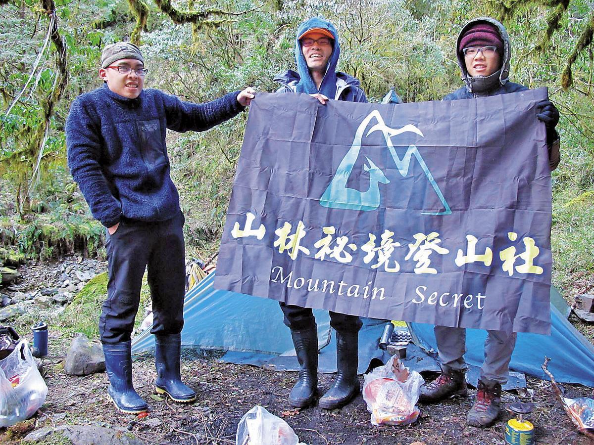 山林秘境官網上強調他們是很專業的團隊,提供登山和深度健行的專業諮詢與安排。(翻攝山林秘境官網)