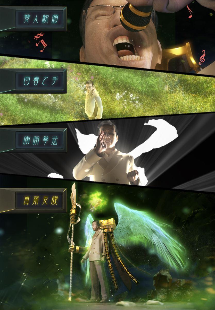 設計招式跟技能,每個角色有3個絕招跟一個大絕招。