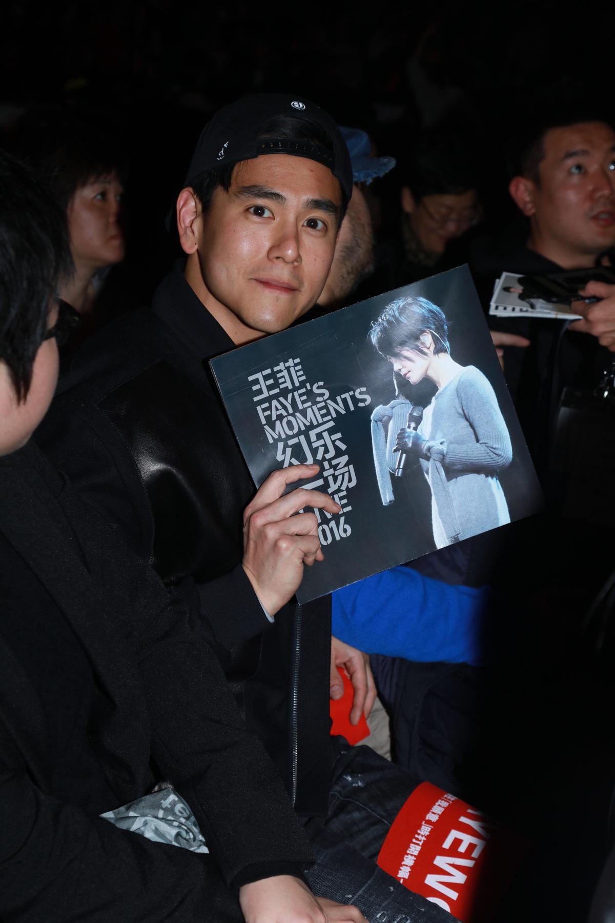 彭于晏到場觀賞王菲「幻樂一場」演唱會。
