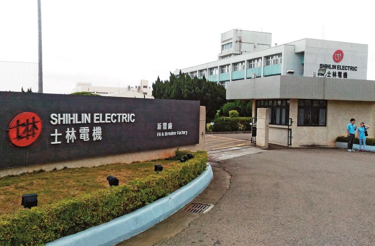 仰德集團旗下的士林電機是金雞母,集團強調專注本業,投資麥當勞是李昌霖的個人投資。