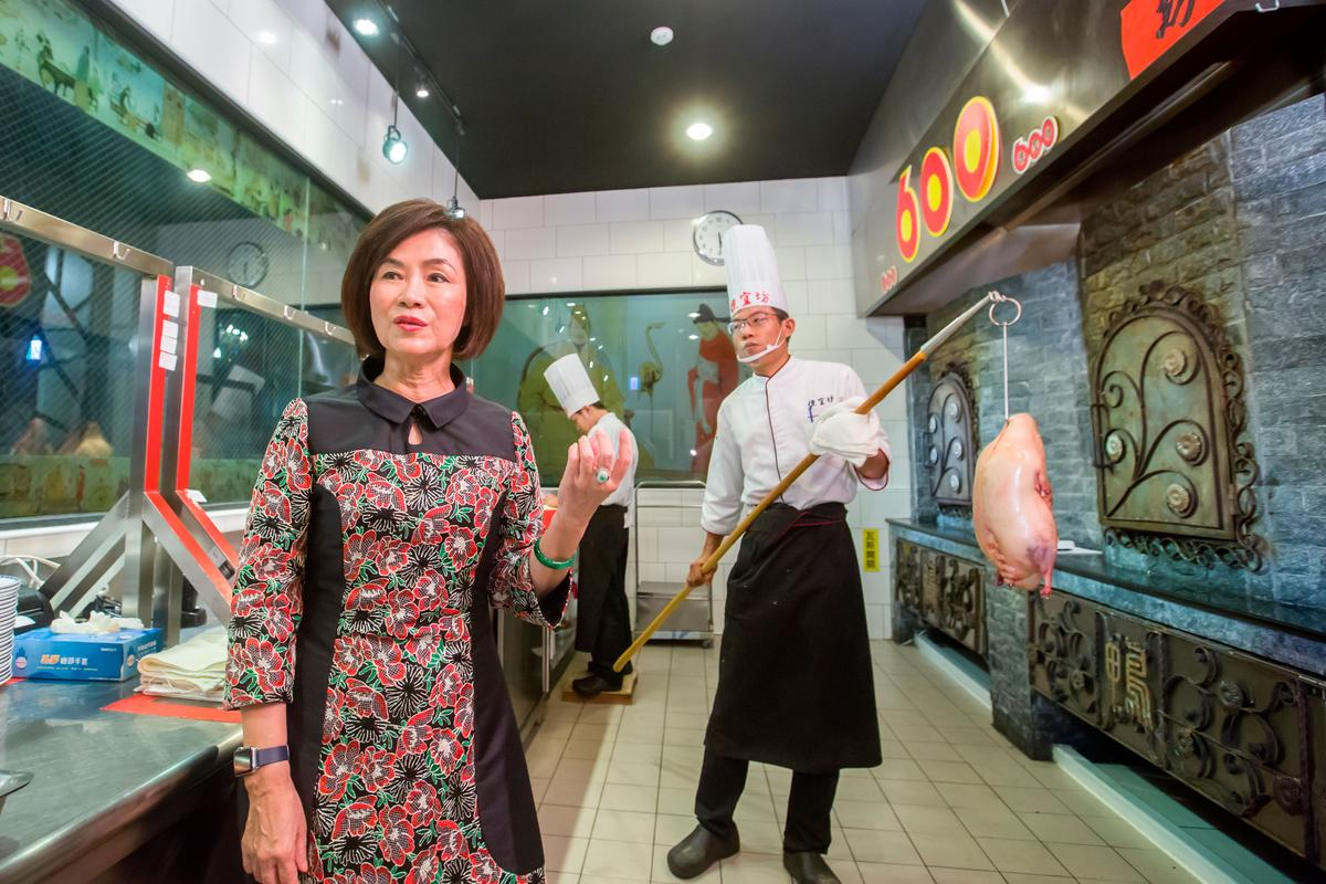 河邊集團引進擁有600年歷史的北京便宜坊烤鴨。