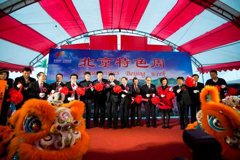 張素鑾(右3)是在高雄北京特色周活動上,與便宜坊集團書記劉東亮(左1)相談甚歡,埋下合作契機。(翻攝網路)