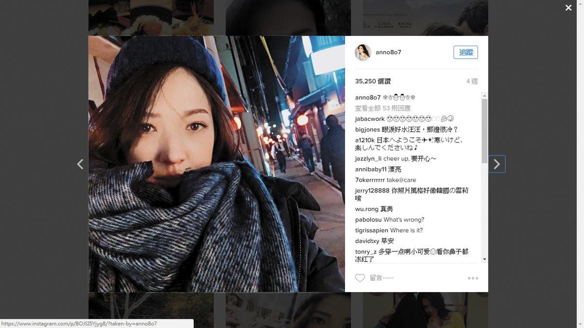 本刊接獲爆料,許瑋甯跟王柏傑在京都鴨川旁親暱散步。比對小倆口的Instagram跟臉書,分別上傳人在京都的照片。