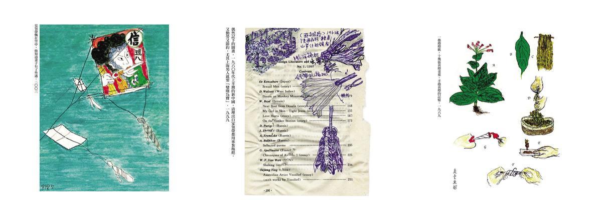 《我們並不知道》收錄了多幅金宇澄的插畫。
