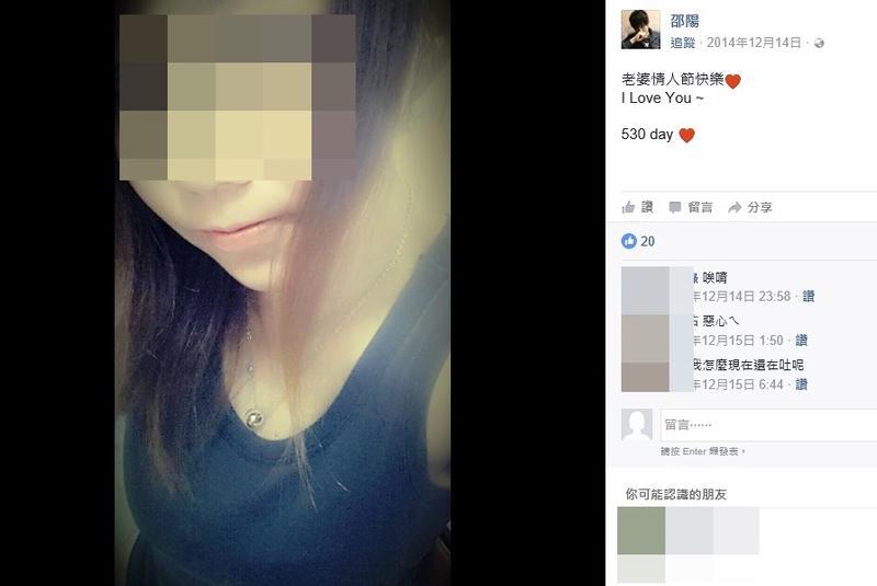 蘇男常在臉書上與女友曬恩愛,如今卻對愛人痛下殺手。