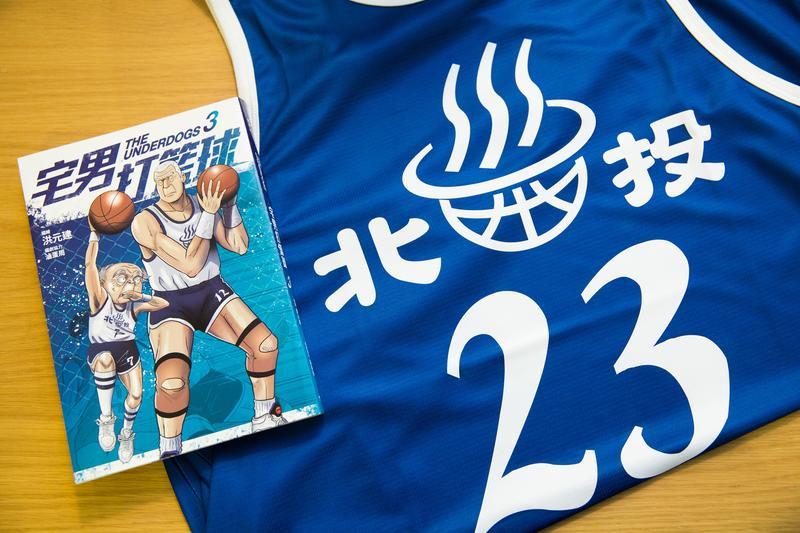 《宅男打籃球》將漫畫中的球衣具體製作出來,成為熱賣商品。圖為「北投溫泉」隊球衣。