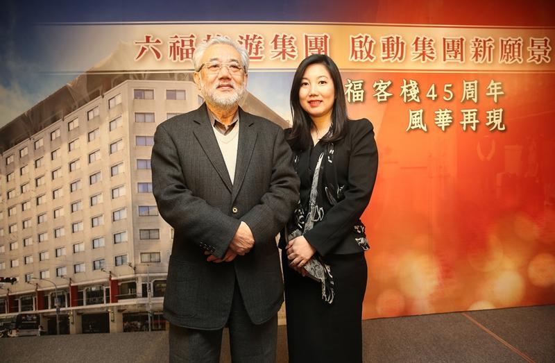 六福旅遊集團總裁莊秀石(左)與女兒莊豐如(右),一同出席「六福客棧」成立45年春酒餐會。