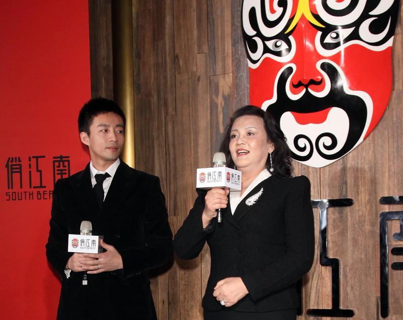 張蘭和汪小菲母子曾攜手打造俏江南餐飲帝國。東方IC提供