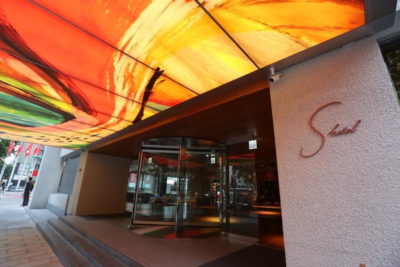 名人汪小菲為愛妻大S開設的飯店,成台北最有星味飯店。