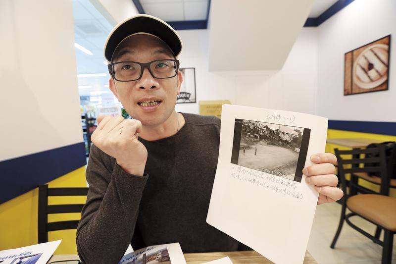 陳建璋拿出搜索畫面,指控當時警方帶著大批人馬和媒體上門,將他依盜採國土起訴,事後證實是莫須有罪名。
