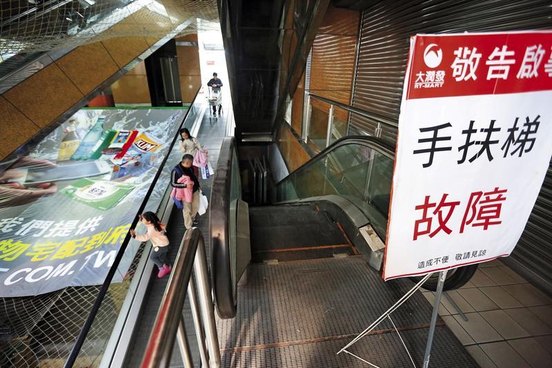 大潤發景平店的通力公司電梯,已故障許久無法使用。