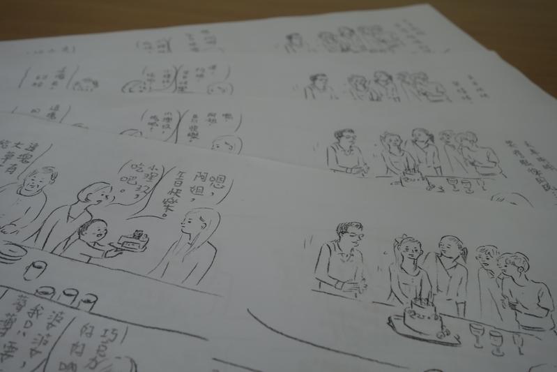 《逢澤理玖》的手寫字請了12個人試寫,前後花了快兩個月才完成。