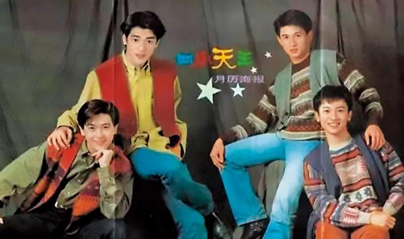 1990年代的四小天王林志穎(左一)、金城武(左二)、吳奇隆(右二)、蘇有朋(右一),如今還是風光,各據山頭。