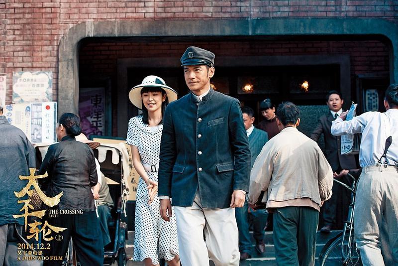 金城武連演兩部《太平輪》系列電影,該片是由吳宇森所導演。左為長澤雅美。(東方IC)