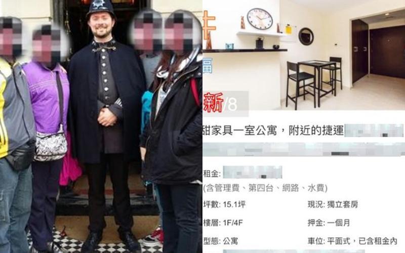 假房東稱自己在英國,並用假照片欺騙租客,事後假租屋資訊也被下架。