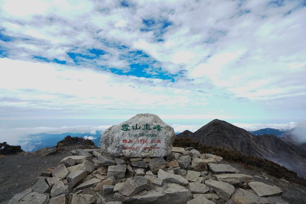台灣第二高峰雪山主峰。