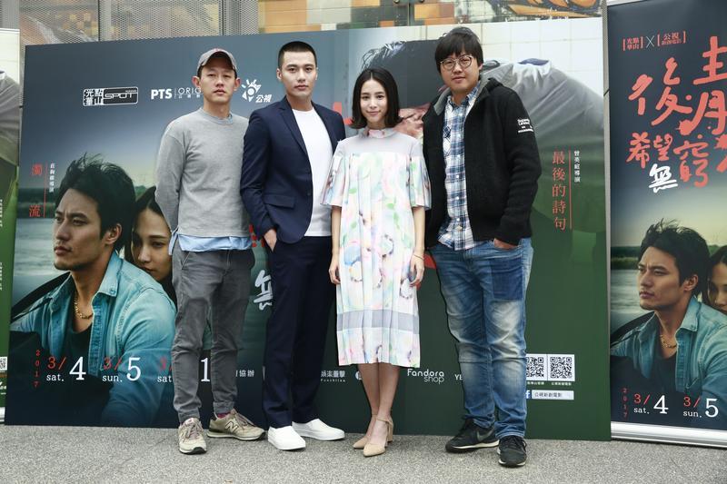 導演莊絢維(左一)、曾英庭(右一)與戲中演員張睿家(左二)及溫貞菱(右二)一起宣傳電影。