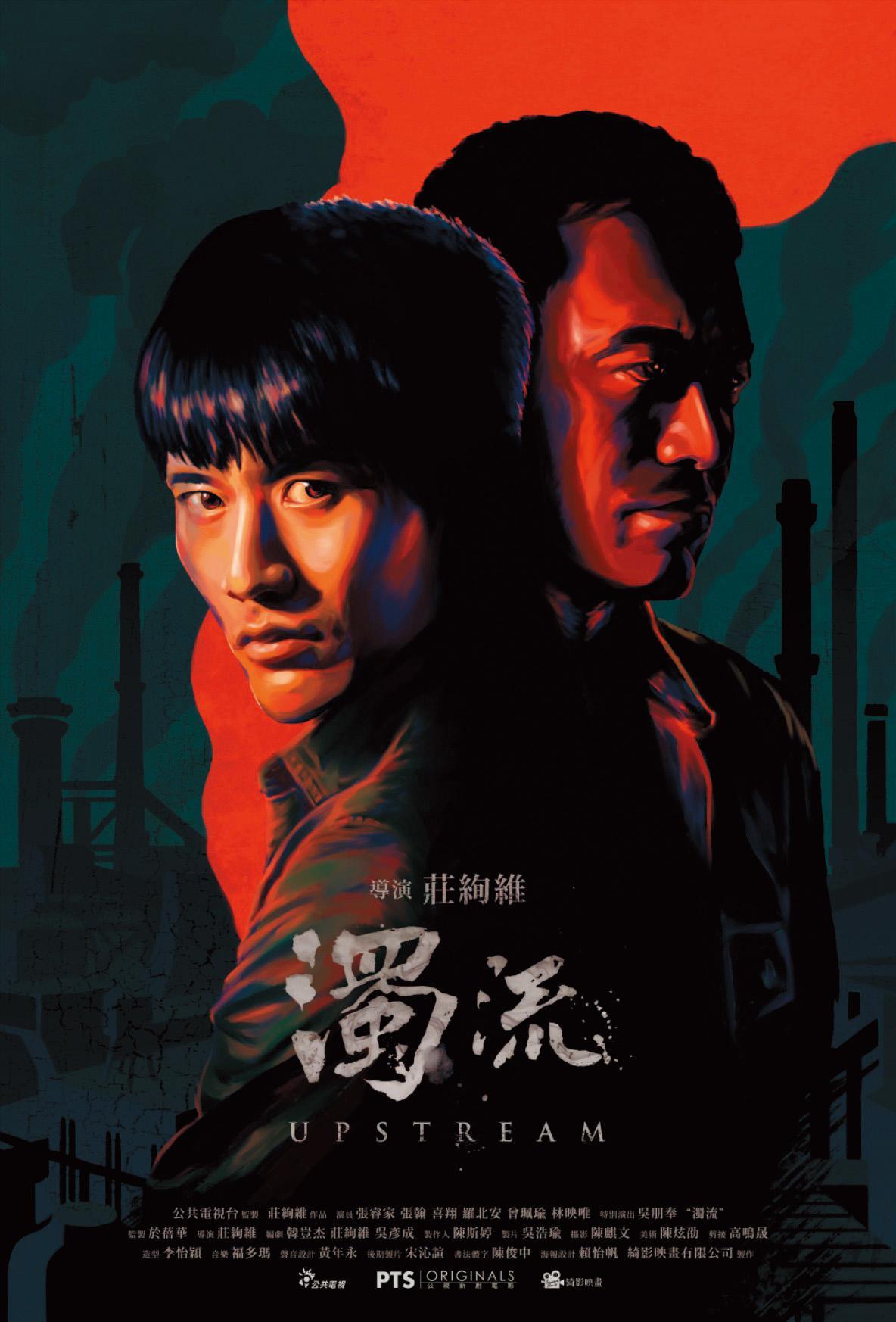 新創電影《濁流》,詮釋原本年輕美好的未來,最後卻只能亡命一搏的悲哀。