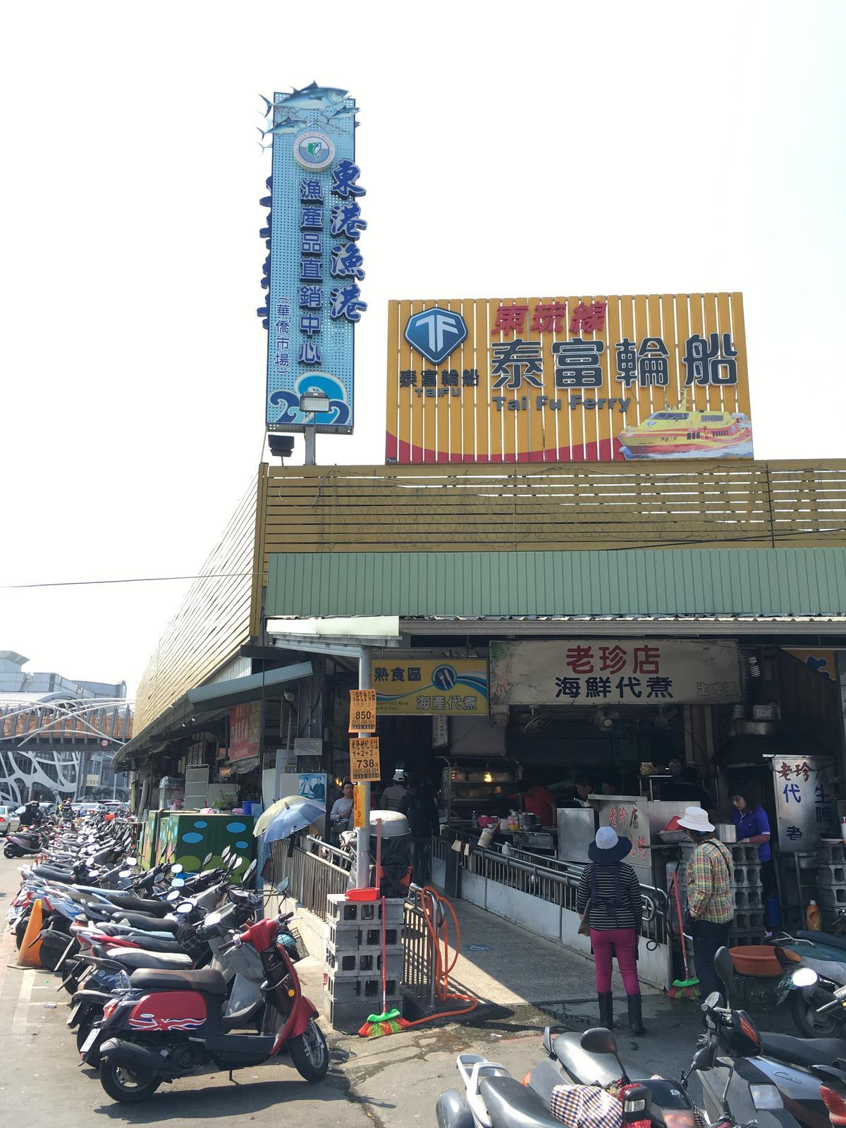 「華僑市場」佔地近1500坪,多達400個攤位,以物美價廉的海鮮漁獲出名。