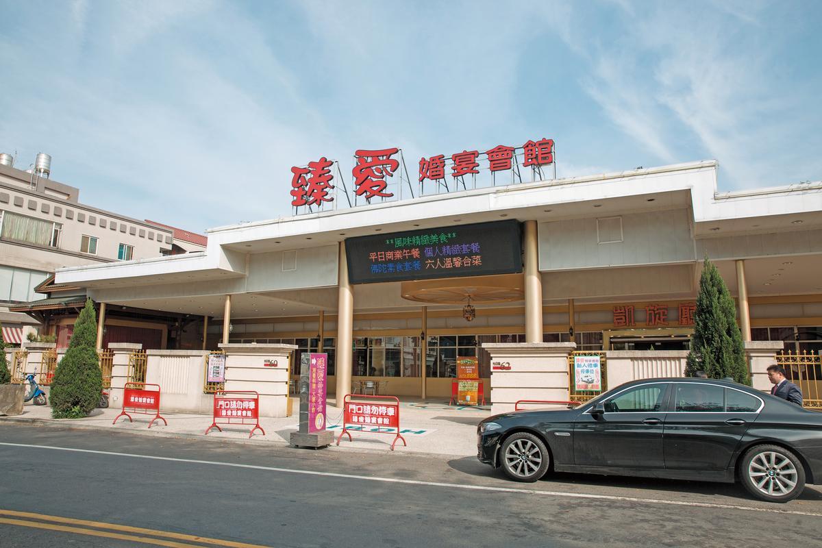 臻愛會館台中烏日店占地1千坪,擁有3個宴會廳,當地人常選在此辦喜宴。