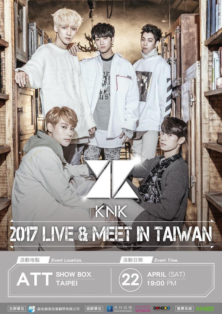 KNK將於4/22日首度訪台,預告演唱中文歌。(希林娛樂提供)