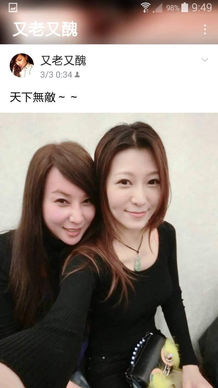 散場前,女主播陳湘芸(右)才趕來現場。(翻攝LINE)