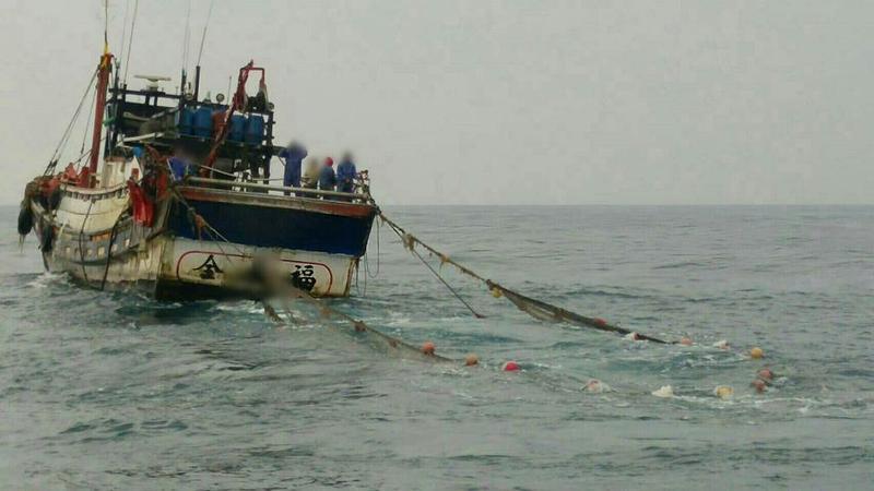 「金○福86號」於今日上午9時在三貂角外1.2浬處拖網捕魚。