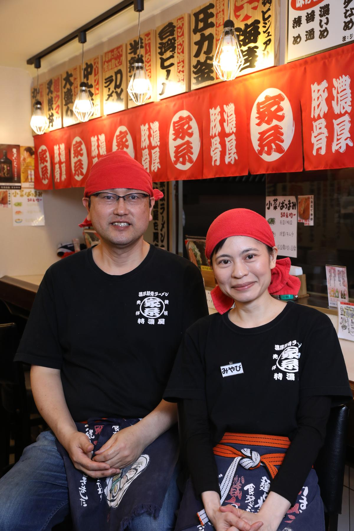 大塚健二透過朋友認識在日本念書的台灣妻子大塚雅。
