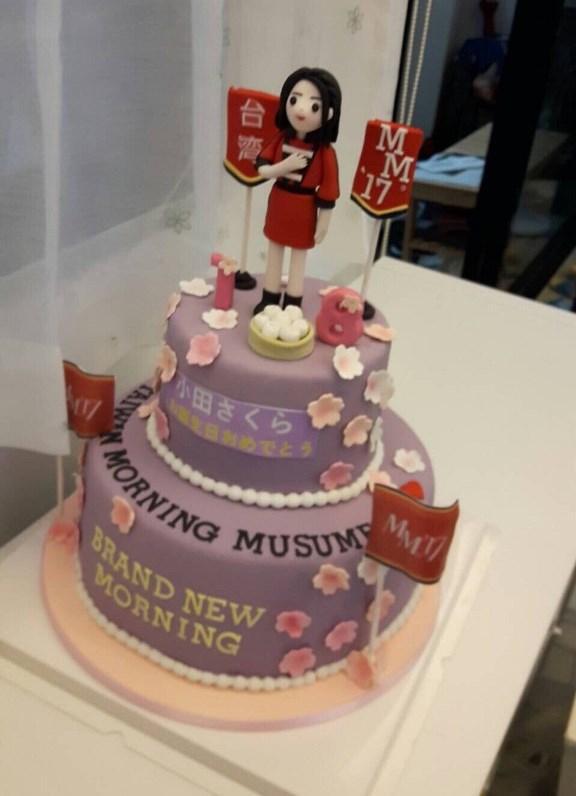 粉絲為小田櫻準備了生日蛋糕。