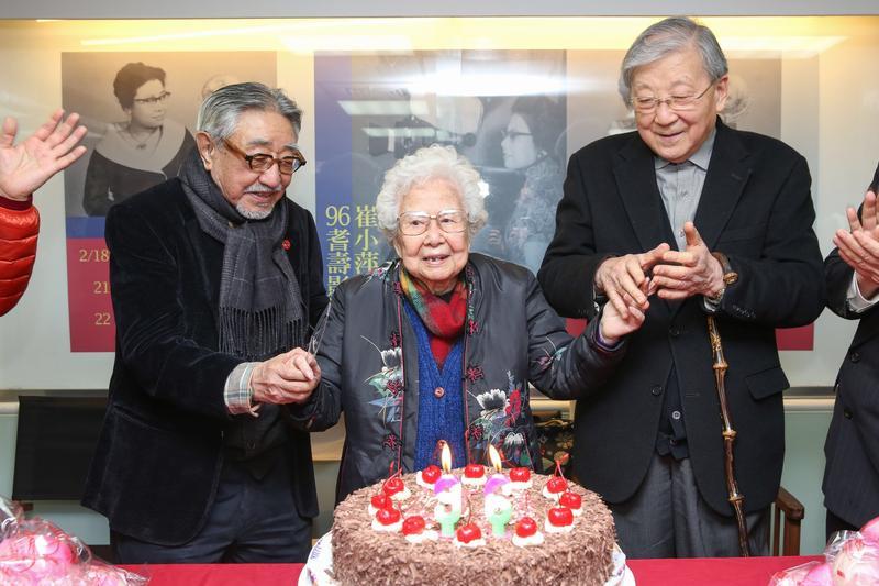 2月18日國家電影中心曾為她舉辦個人影展,並邀來孫越、李行導演等人為她吹蠟燭慶生。