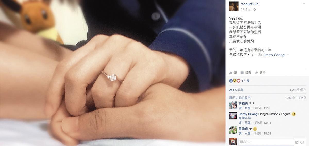 優格姐姐在臉書po婚戒照片,公布結婚喜訊。(翻攝自優格姐姐臉書)