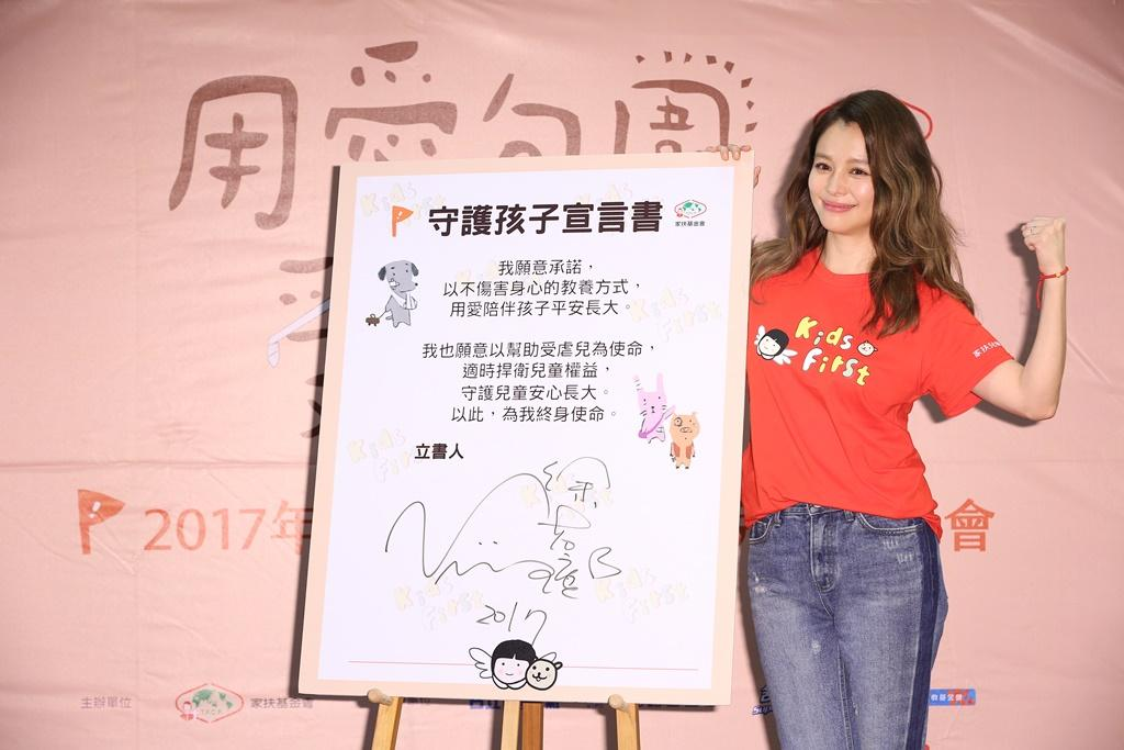 徐若瑄出席「關懷受虐兒」活動,大談媽媽經。