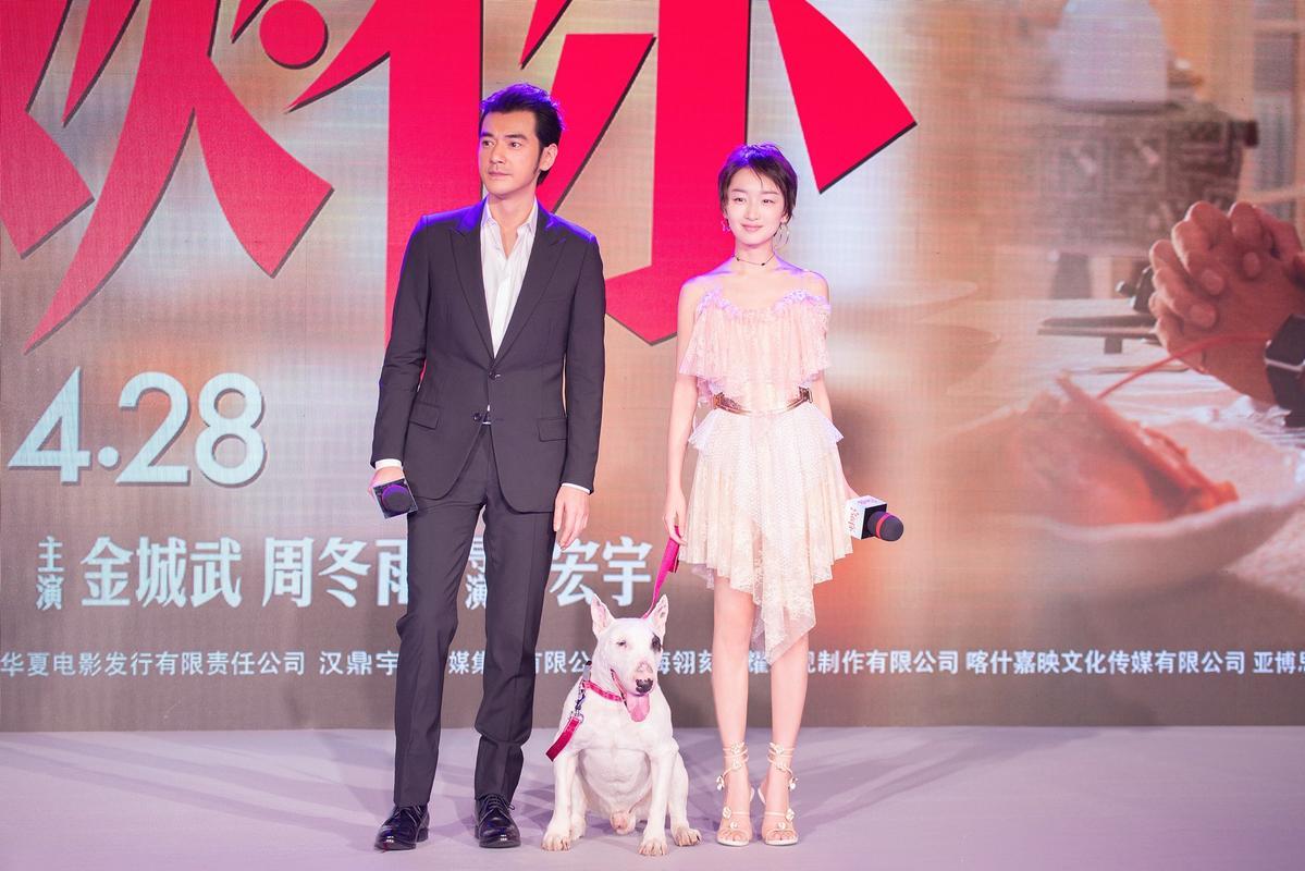金城武(左)和金馬影后周冬雨合作《喜歡你》,兩人在北京亮相,中間的狗十分搶鏡。(甲上提供)