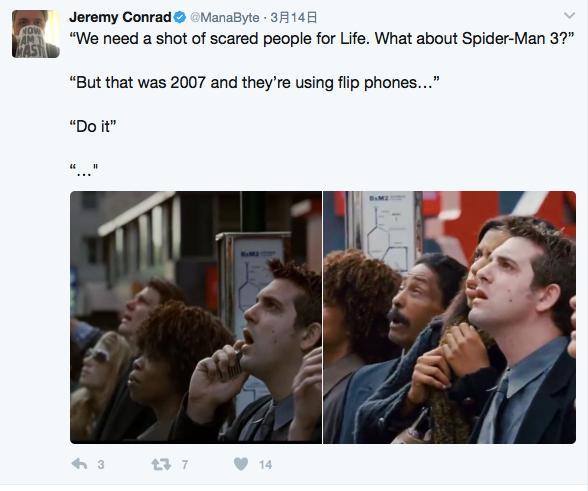 網友在推特上貼出《異星智慧》的預告片截圖(左),對照2007年《蜘蛛人3》的電影截圖(右),推論同一個畫面被「資源回收」。