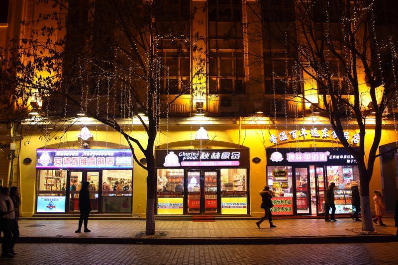 哈爾濱中央大街,販售俄羅斯商品的店家。