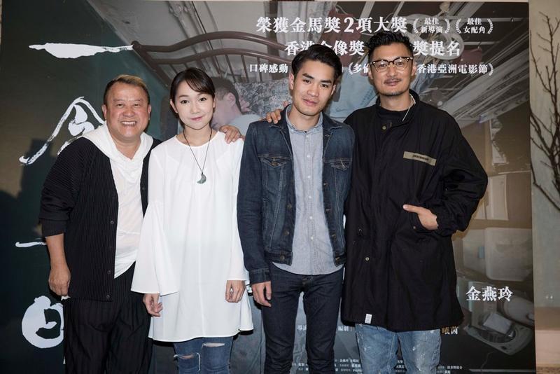 曾志偉、編劇陳楚珩、余文樂、導演黃進,今日在台北宣傳電影《一念無明》。