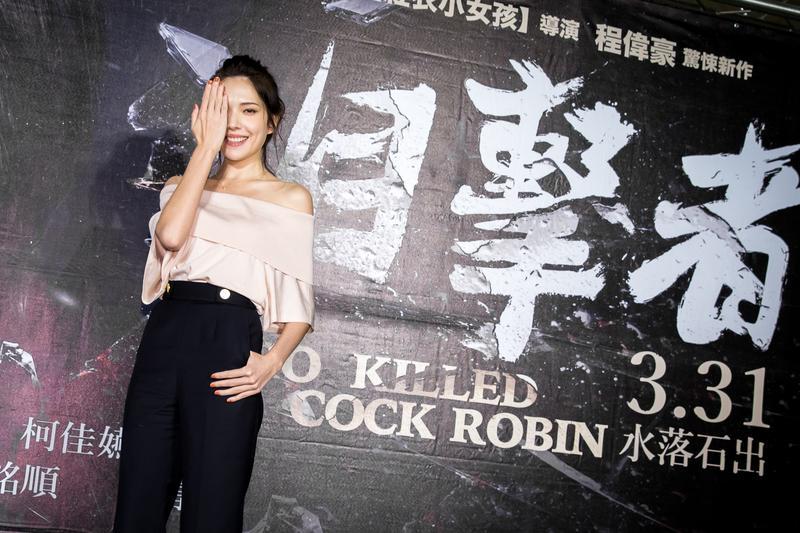 許瑋甯在《目擊者》飾演美艷又聰明的社會線記者。