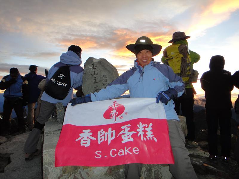 香帥蛋糕創辦人王志德熱愛登山運動,推薦國人一生定要登上一次玉山,體驗高山之美。(香帥提供)