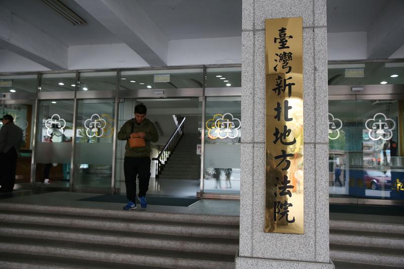 跨國毒梟徐聖傑無保請回,新北地院法官施建榮遭民眾質疑失職。