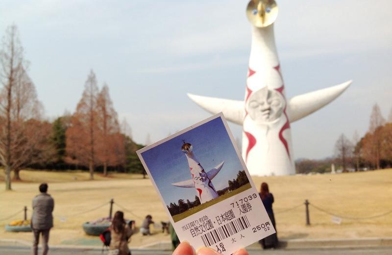 太陽之塔是1970年萬國博覽會的重要象徵。(圖片來源:jisyang70 CC0)