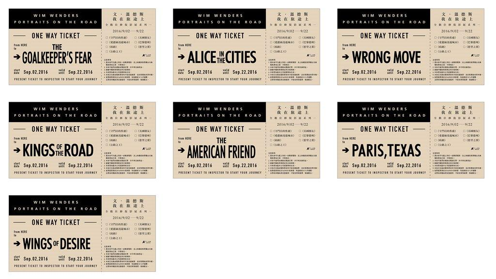 文溫德斯系列的套票以「車票」形式出現。(甲上)