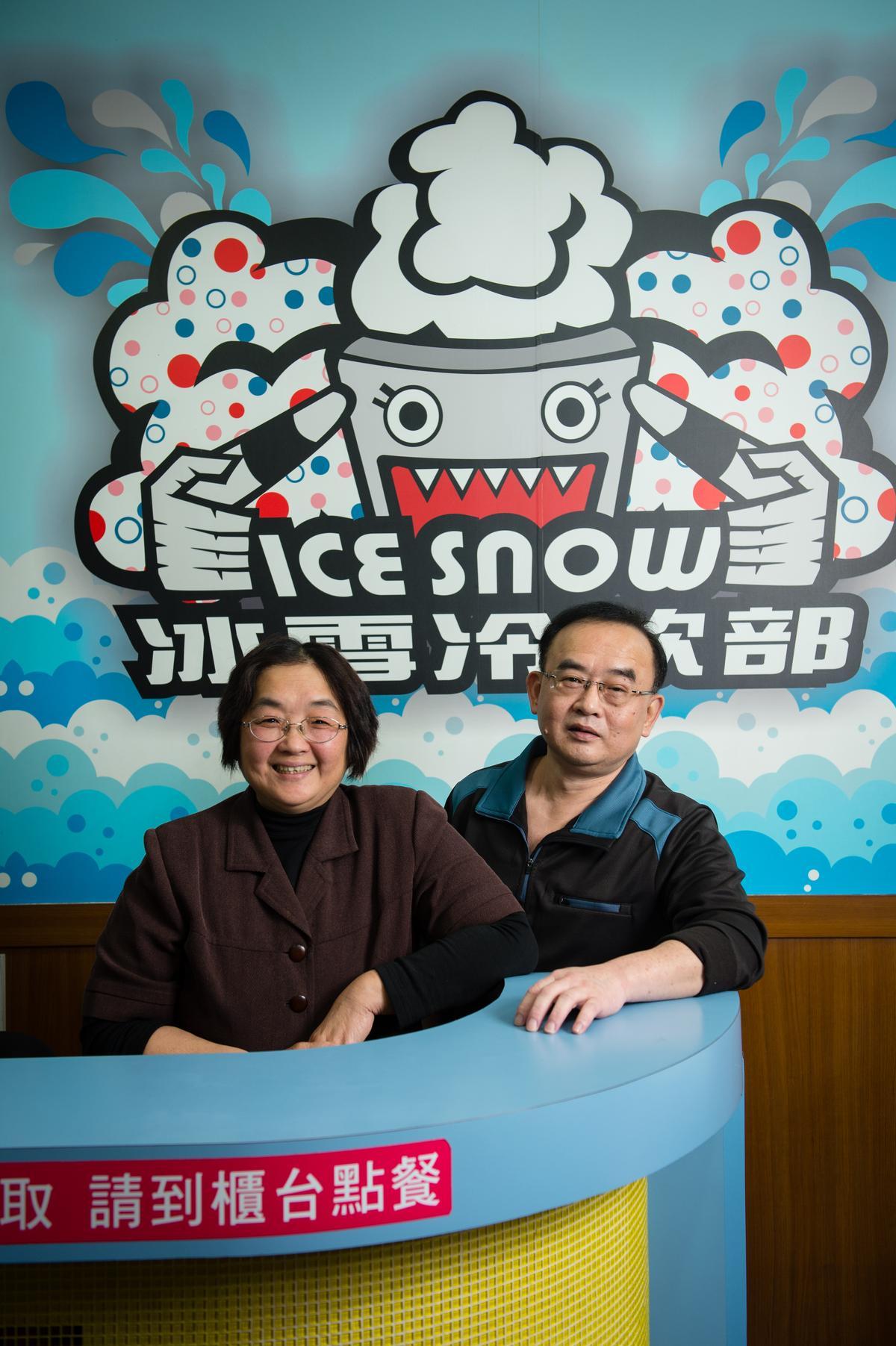 冰雪家族的三姐賴麗卿(左)及研發雪花冰磚的四弟賴健國(右),手足感情好,也是冰雪家族的靈魂人物。