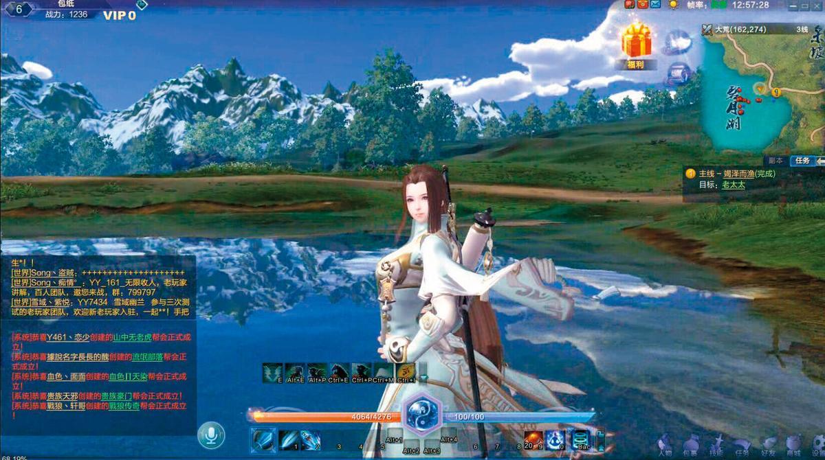 《蜀山縹緲錄》是一款雲端遊戲,在台灣、中國推出大受歡迎。(翻攝自網路)