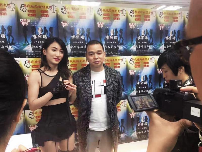 魯宗岳(右)為了籌拍電影《李宗瑞》,曾來台招募女演員、舉辦試鏡會。(翻攝娛人製造國際文化傳媒臉書)